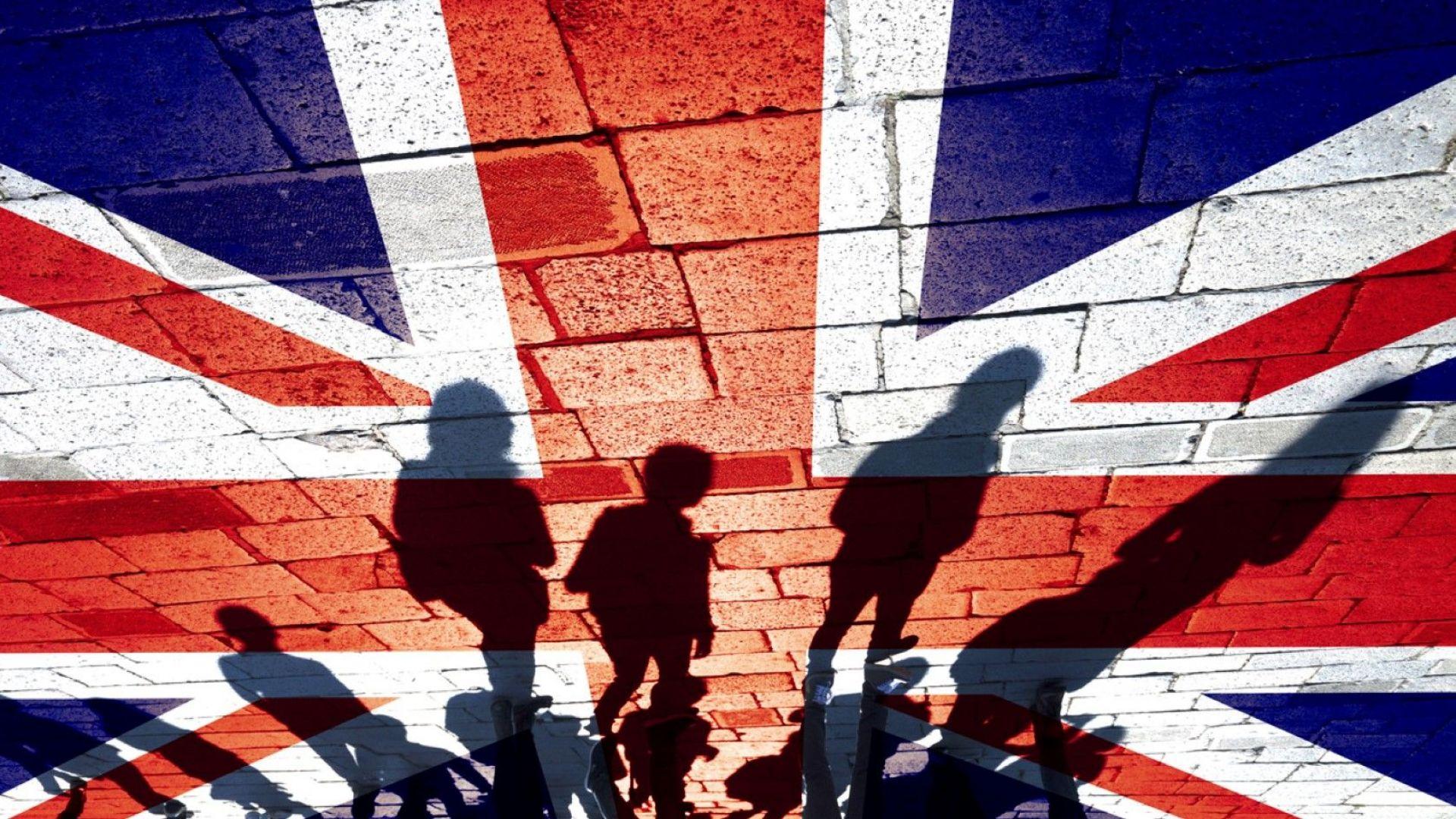 Емоциите във Великобритания врят и кипят. Страната е в пълен