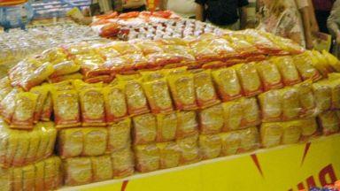 Силен спад на вносни стоки у нас отчете НСИ