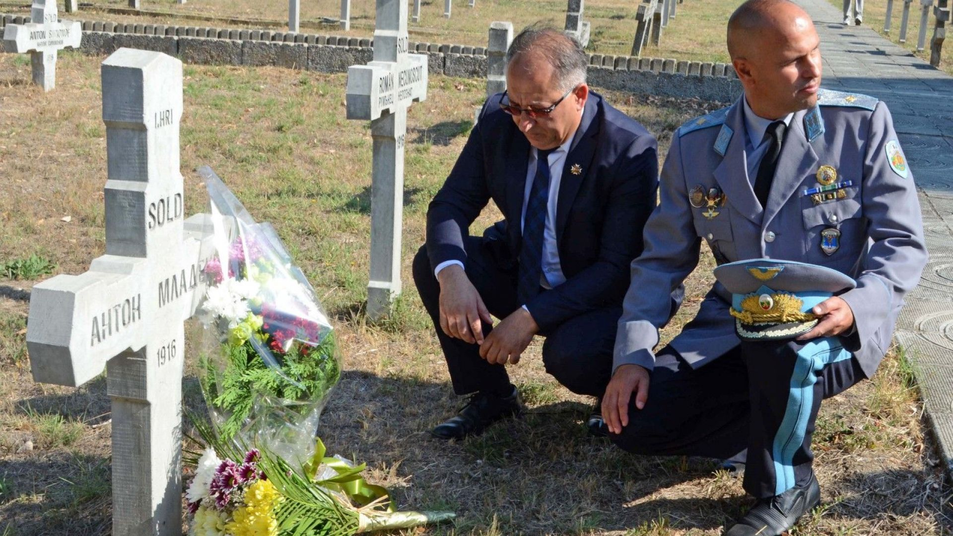 Добрич се поклони пред паметта на загиналите за освобождението на Южна Добруджа