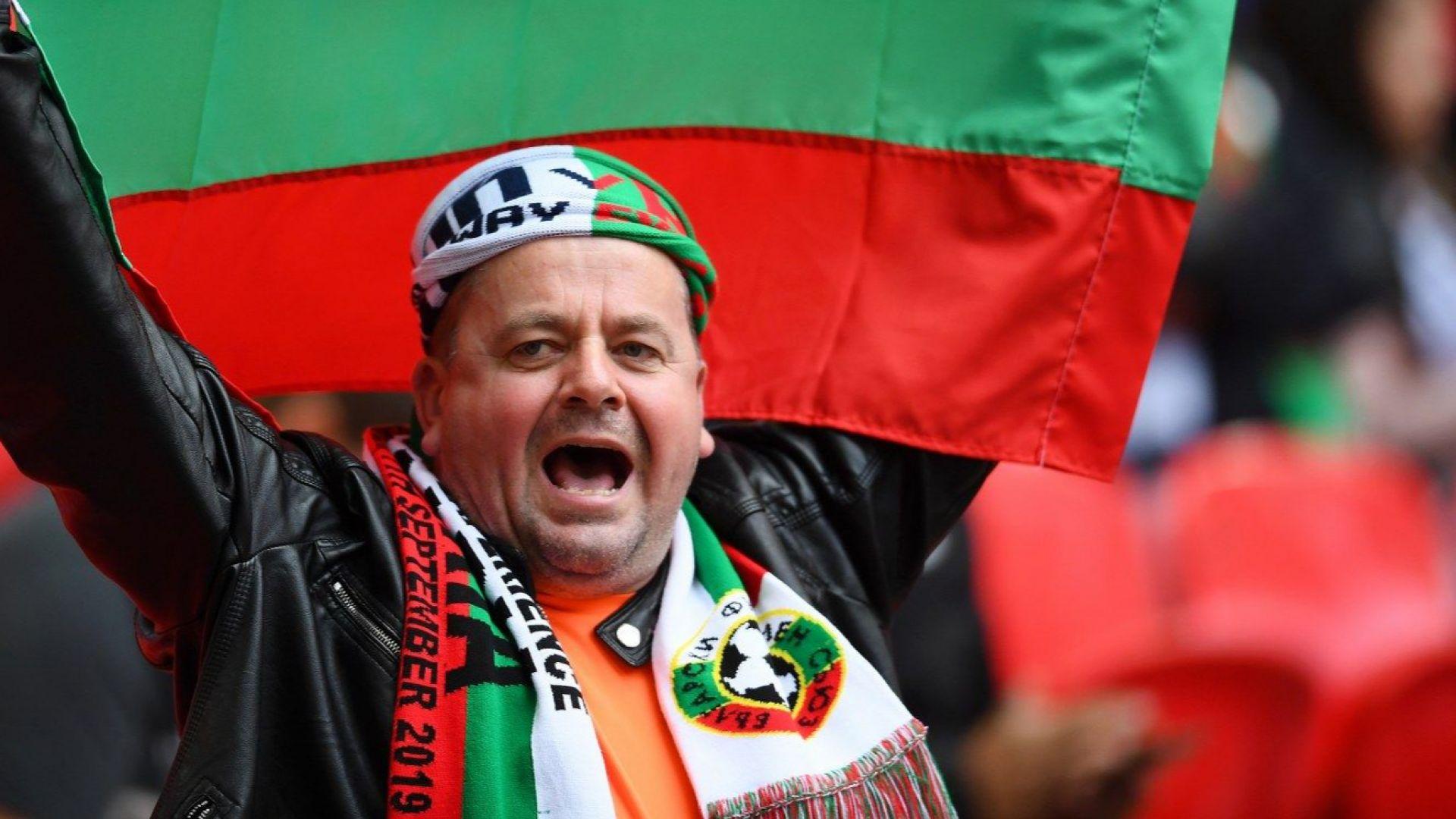 Агенти под прикритие ще следят за расизъм сред публиката на България - Англия