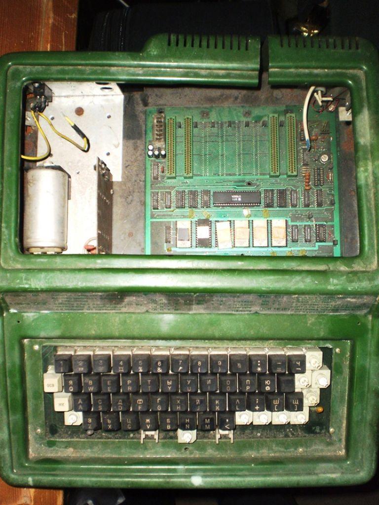 Компютърът МКС-64