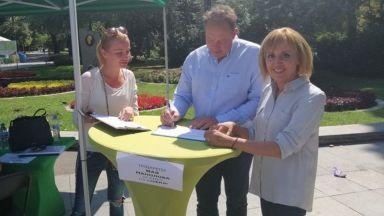 Манолова: Армен Назарян бе първият, който ме подкрепи за кмет на София