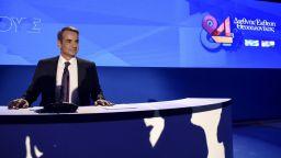 Гърция отрича споразумението за морските граници между Турция и Либия