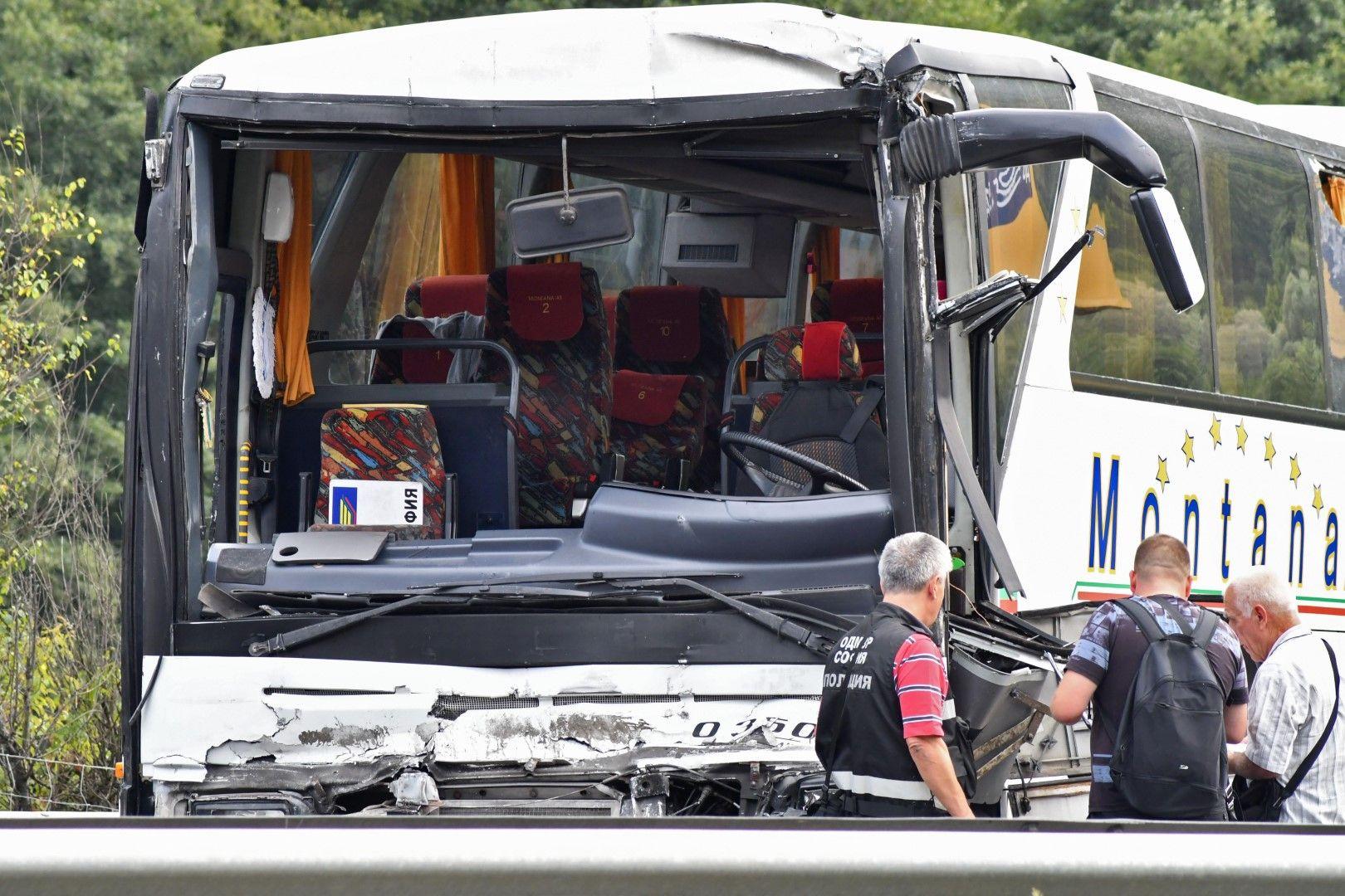 Катастрофата е станала на около 20 км от София