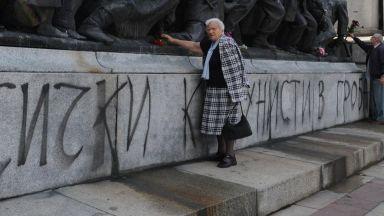 9 септември в София: Пречупени червени звезди, изложба, протест и венци