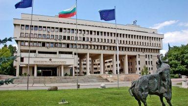 МВнР: Двамата руски дипломати имат 48 ч. да напуснат България