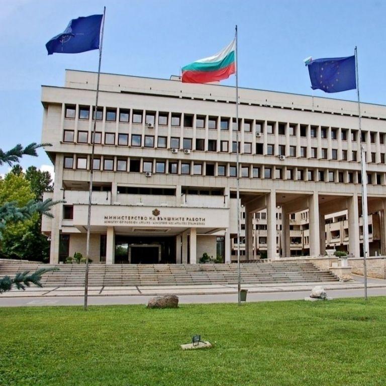 МВнР на България