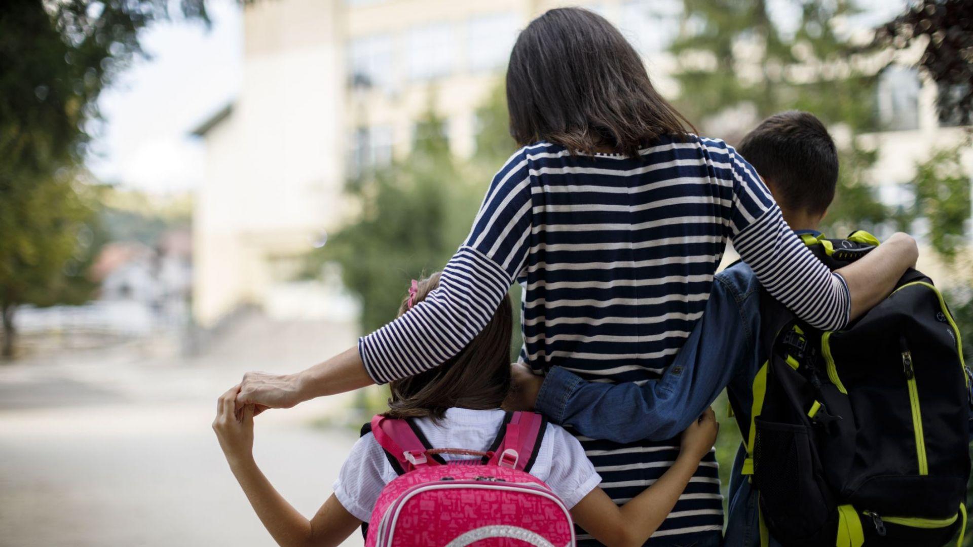 """Асоциация """"Родители"""" организира форум за образованието на бъдещето"""