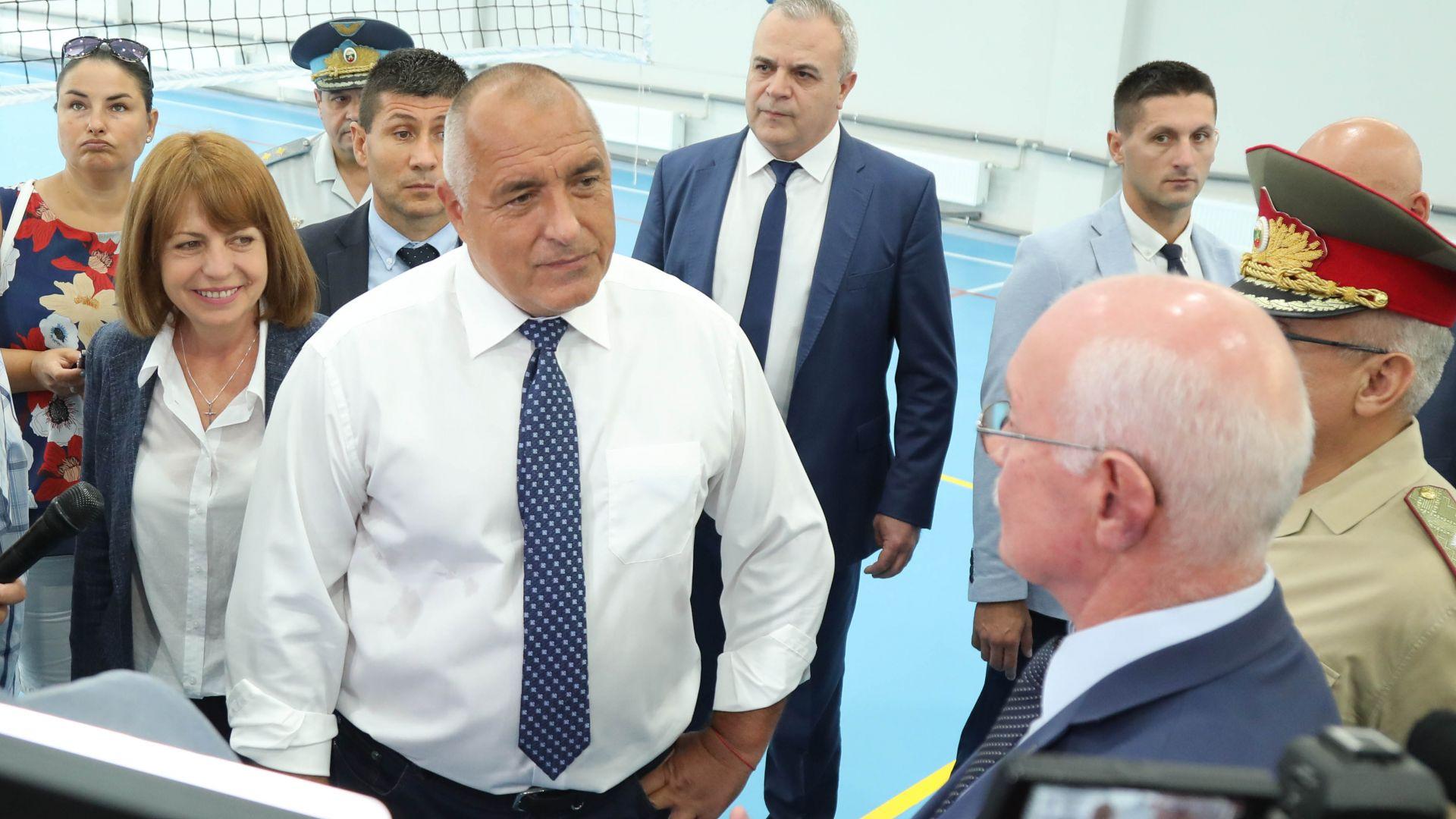Борисов: Убеден съм, че в ЕК ще имаме ресор, който ще ни хареса и ще бъде достоен (видео)