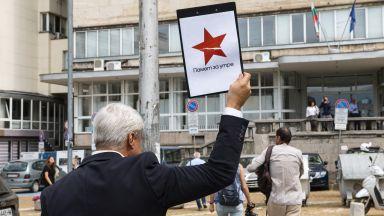 Антикомунисти пречупиха миналото през призмата на 9 емблематични сгради в София