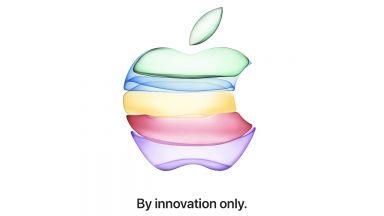 Какво да очакваме от Apple тази вечер