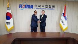 Южна Корея иска да внася български вина, етерични масла и млечни продукти