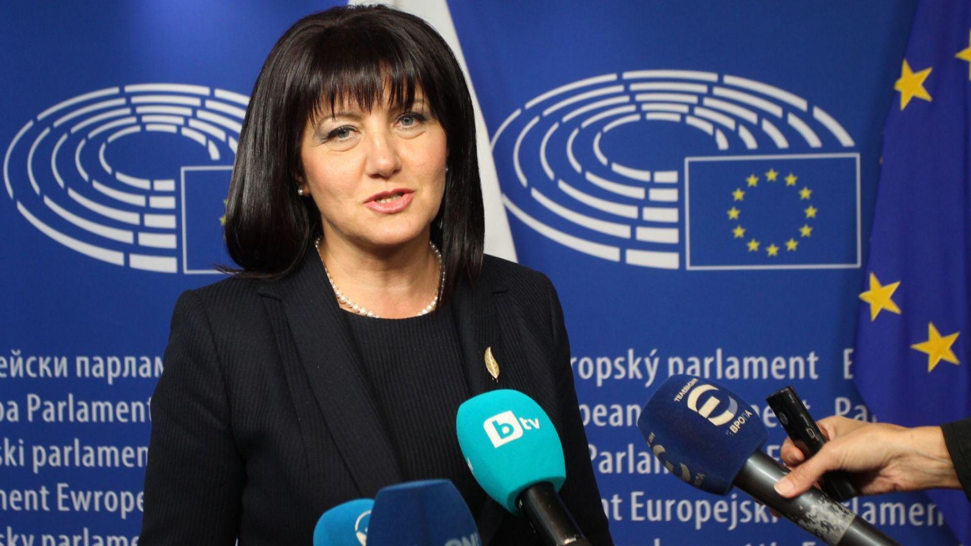 Председателят на Народното събрание Цвета Караянчева информира за състоянието си