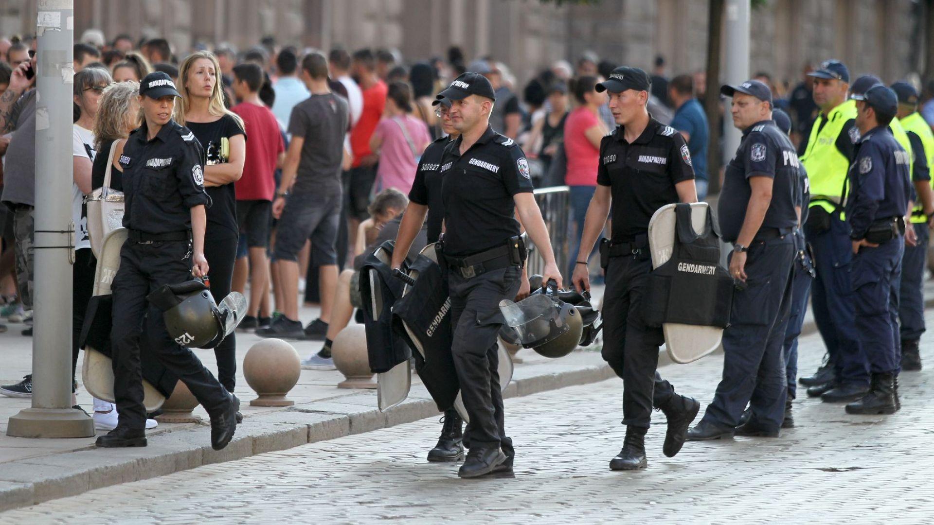 Шествие в подкрепа на Гешев за главен прокурор и протест се състояха в София