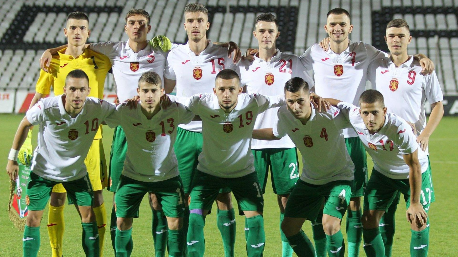 Обявиха състава на младежите за битките със Сърбия и Латвия