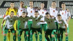 Младежите не успяха да победят и в Латвия