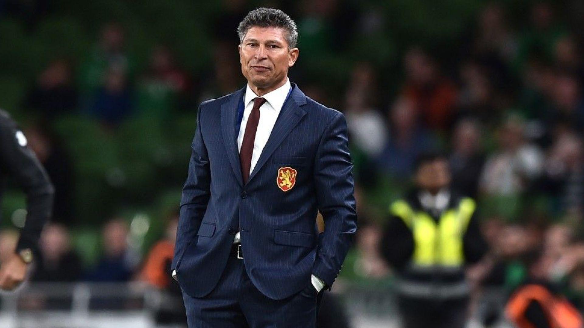 Красимир Балъков пое отговорност и напусна националния отбор