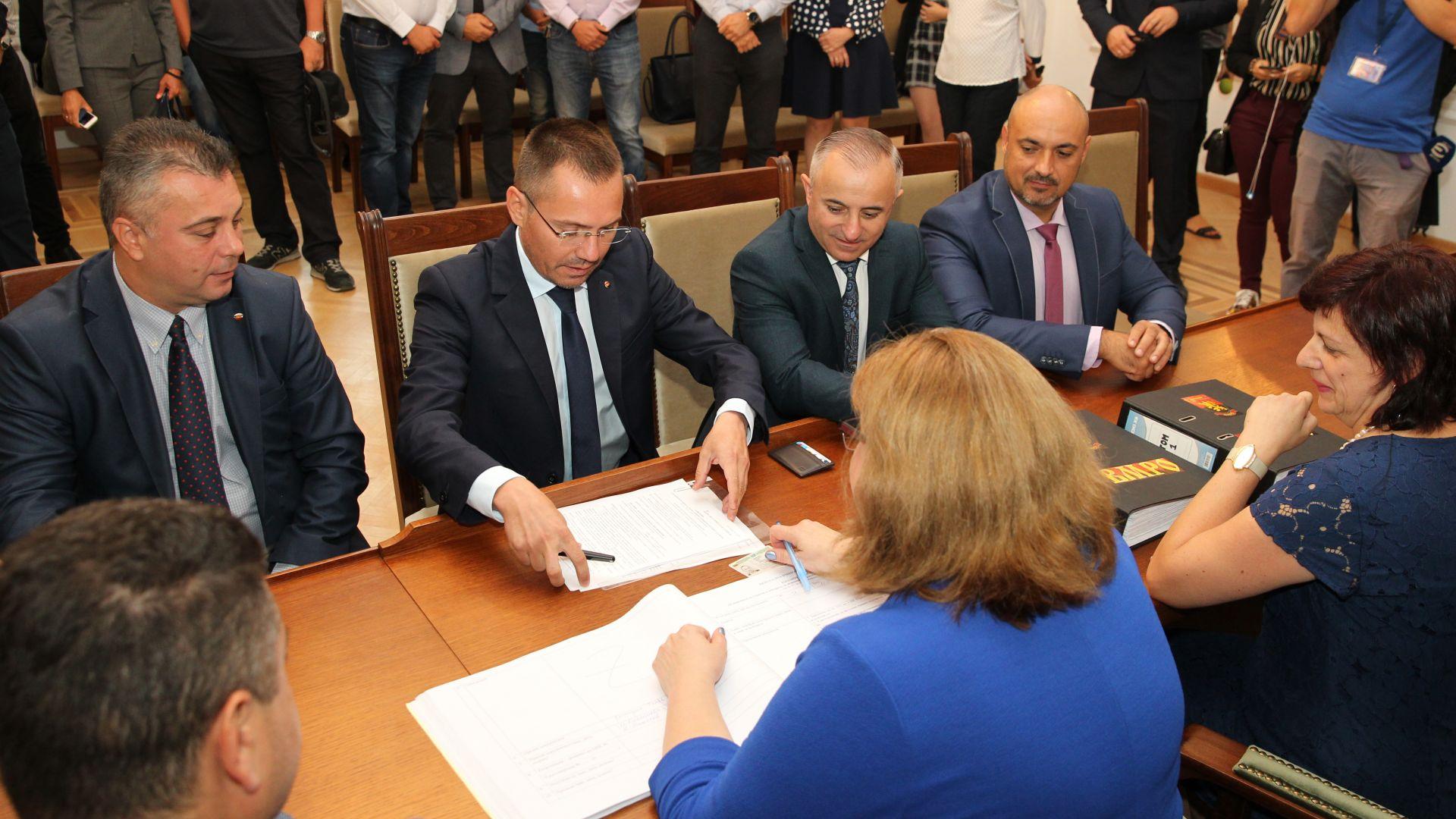 ВМРО се регистрира за изборите