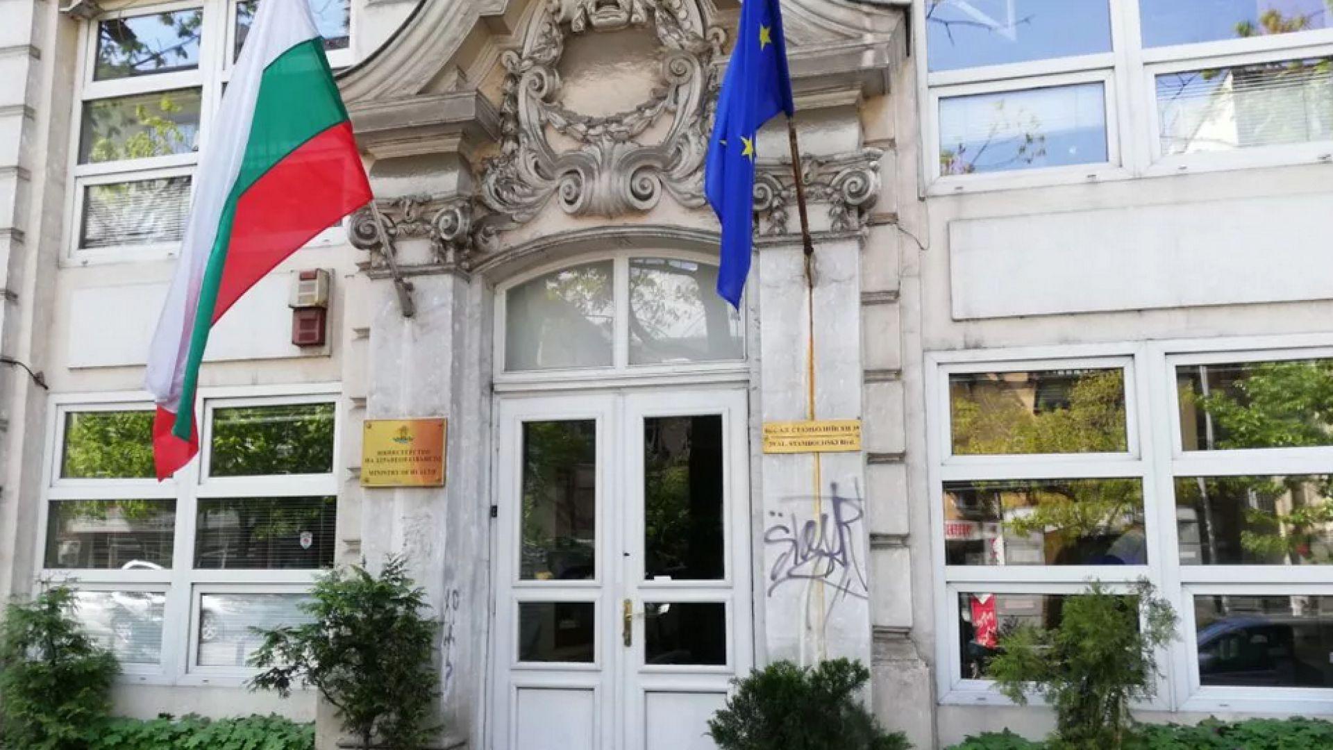 Кабинетът дава нови сгради на ВАС и Административен съд София-област