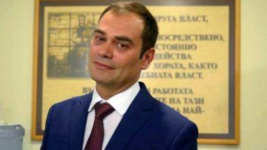 Радослав Димов е новият апелативен прокурор на София