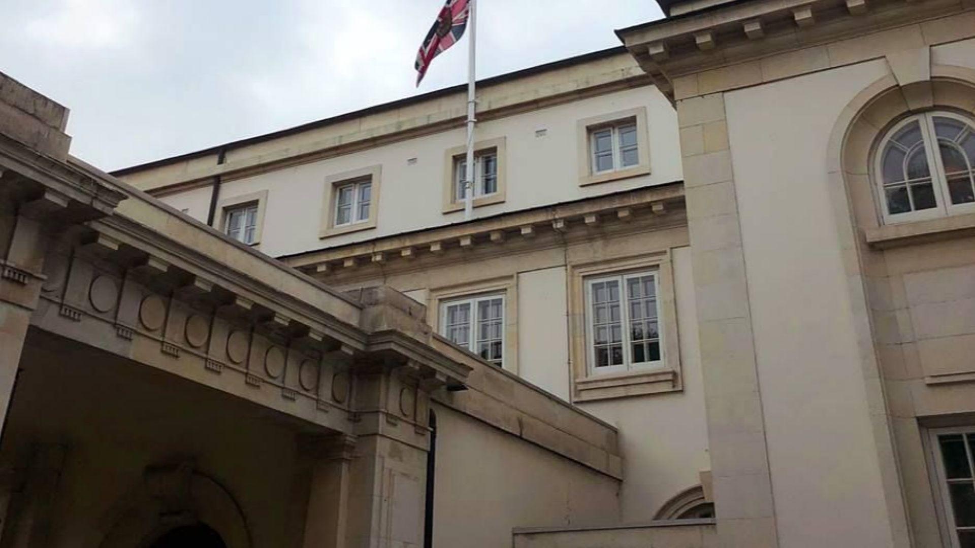 Британското посолство: Следим случая за шпионаж, подкрепяме България