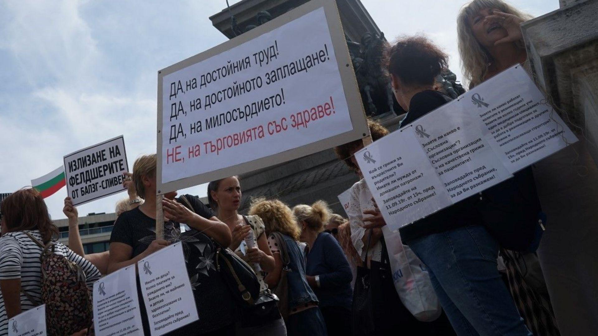Над 7000 медици на протест за достойно заплащане