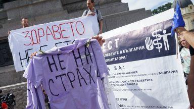 """Десетки медицински сестри дойдоха пред парламента, за да кажат """"Не на страха"""" (снимки)"""