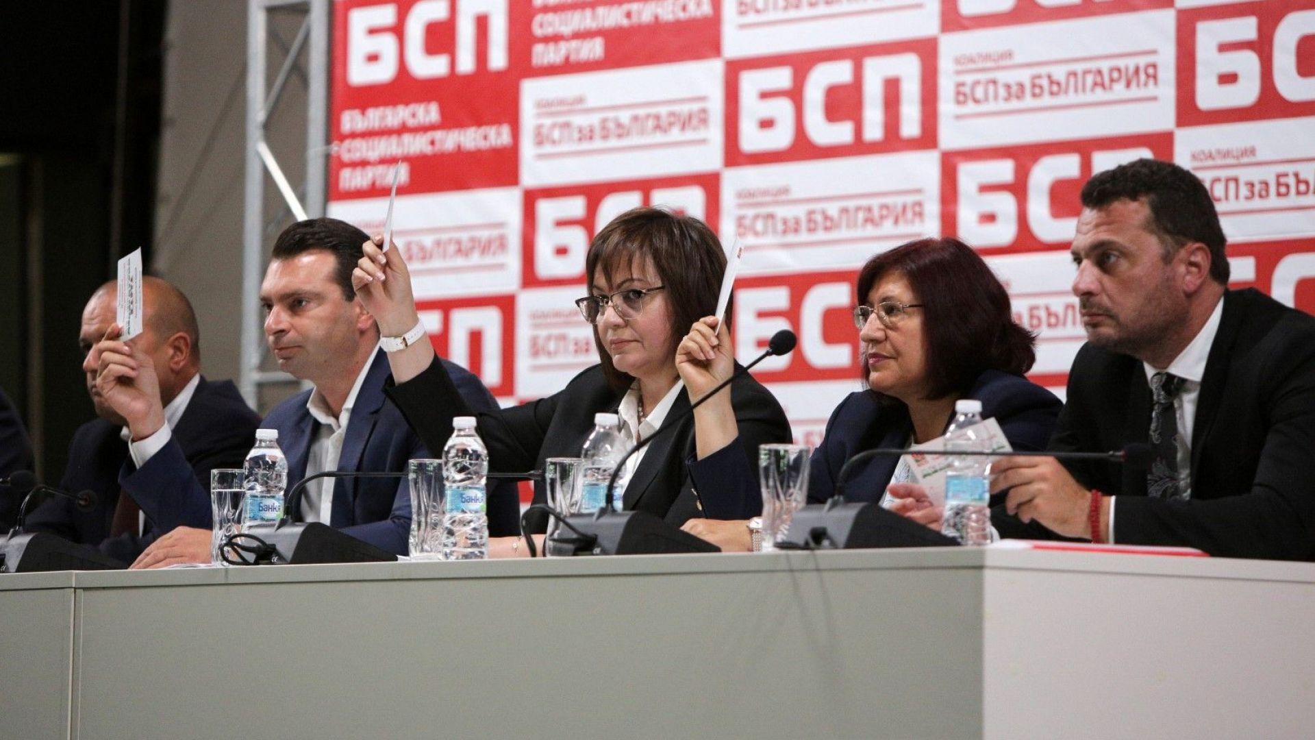Градската конфереция на БСП в София реши да подкрепи кандидатурата