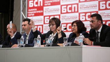 Социалистите подкрепиха кандидата за кмет на София Мая Манолова