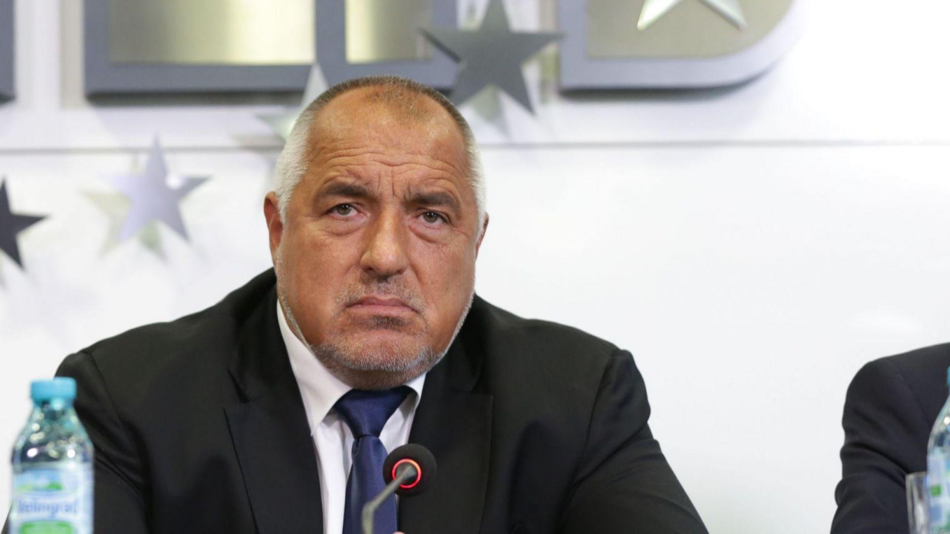 ГЕРБ обяви всичките си кандидати за кметове на областни градове