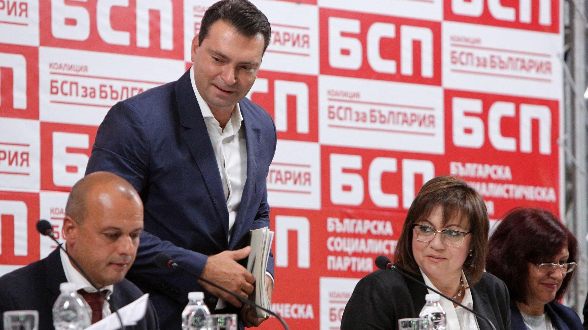 БСП-София подреди листата си за общински съветници - ето ги кандидатите