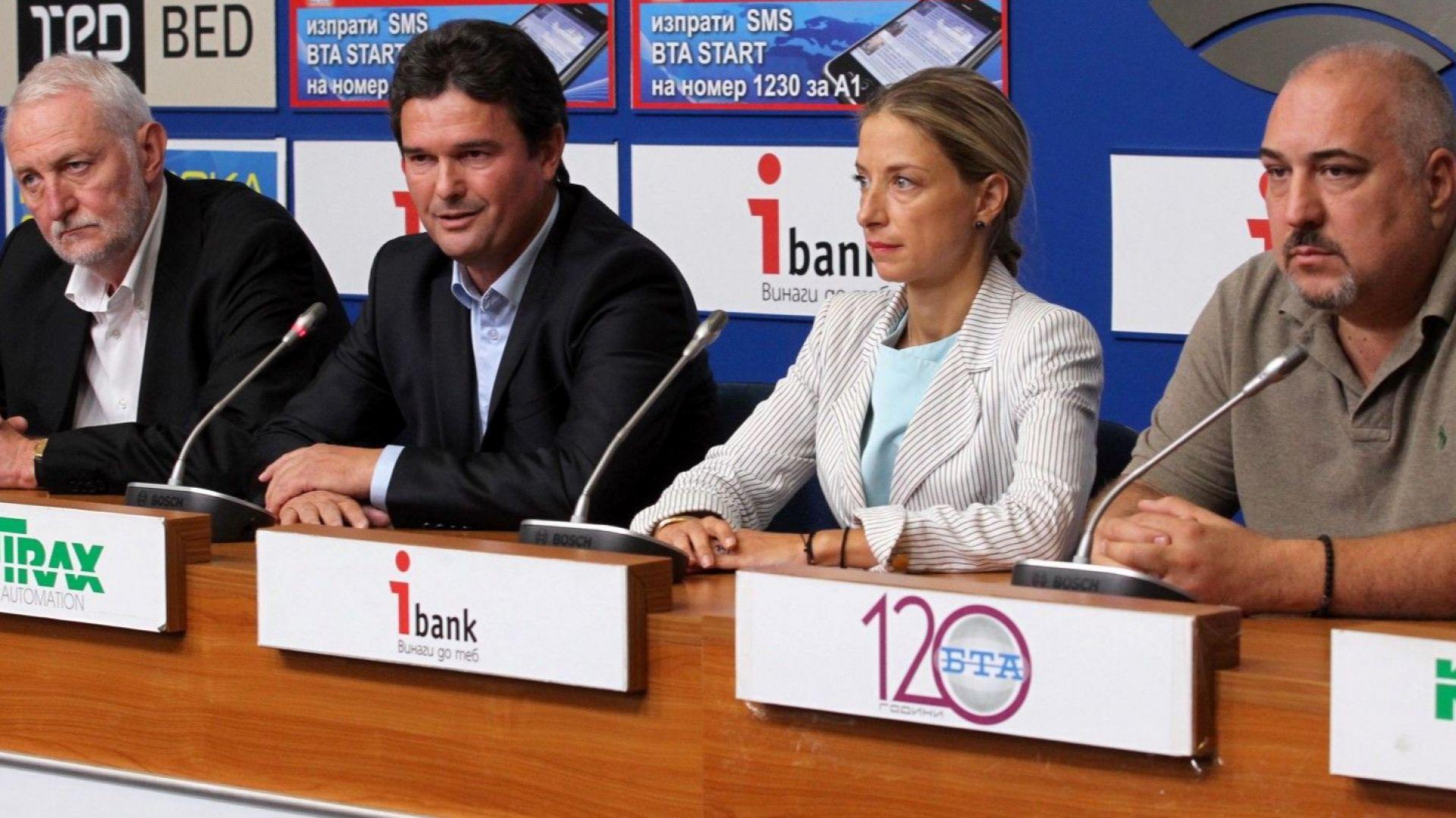 Разпад на ДБГ, Зеленогорски и още трима от ръководството създават нов десен проект