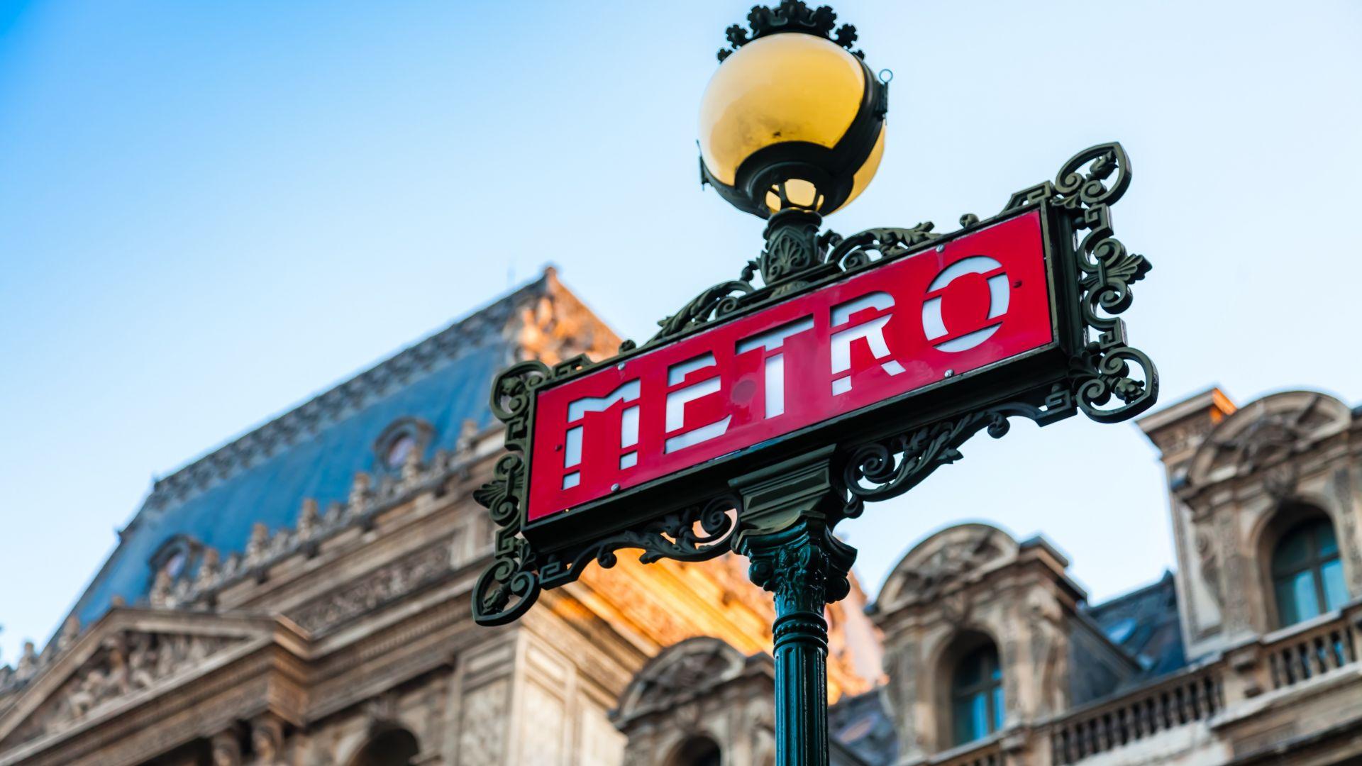 """Транспортен хаос в Париж заради стачка на метрото. """"Бритиш еруейз"""" отменя полети"""