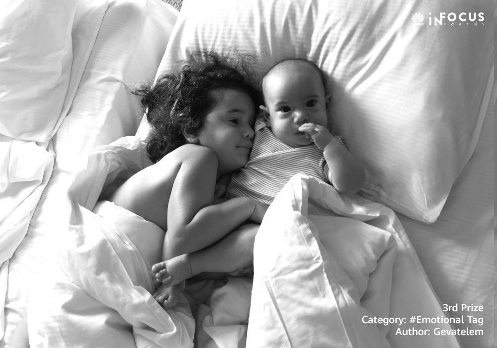 Заглавие: Sister Love (Сестринска любов)  Автор:  Gevatelem