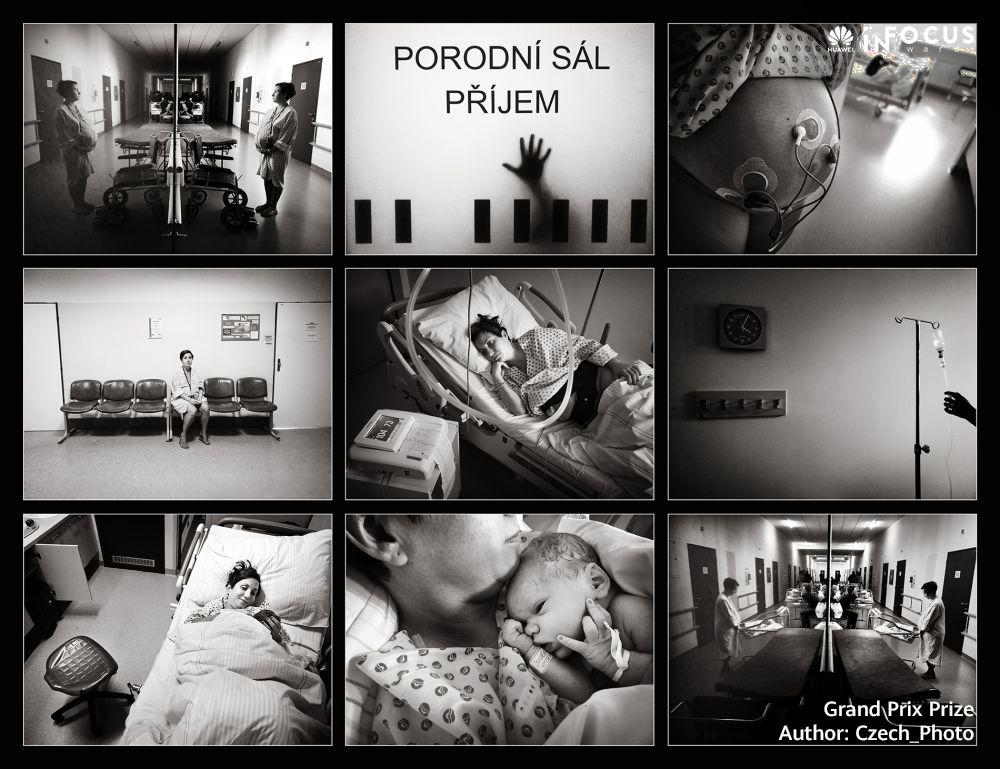 Заглавие: Денят, в който дъщеря ми се роди  Автор: Czech_photo