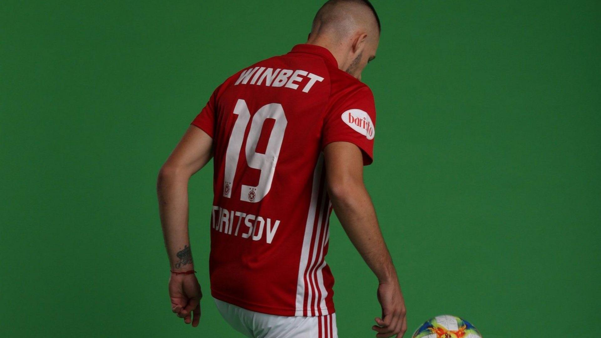 Иван Турицов пред Winbet: Ще победим Ботев с 2:0