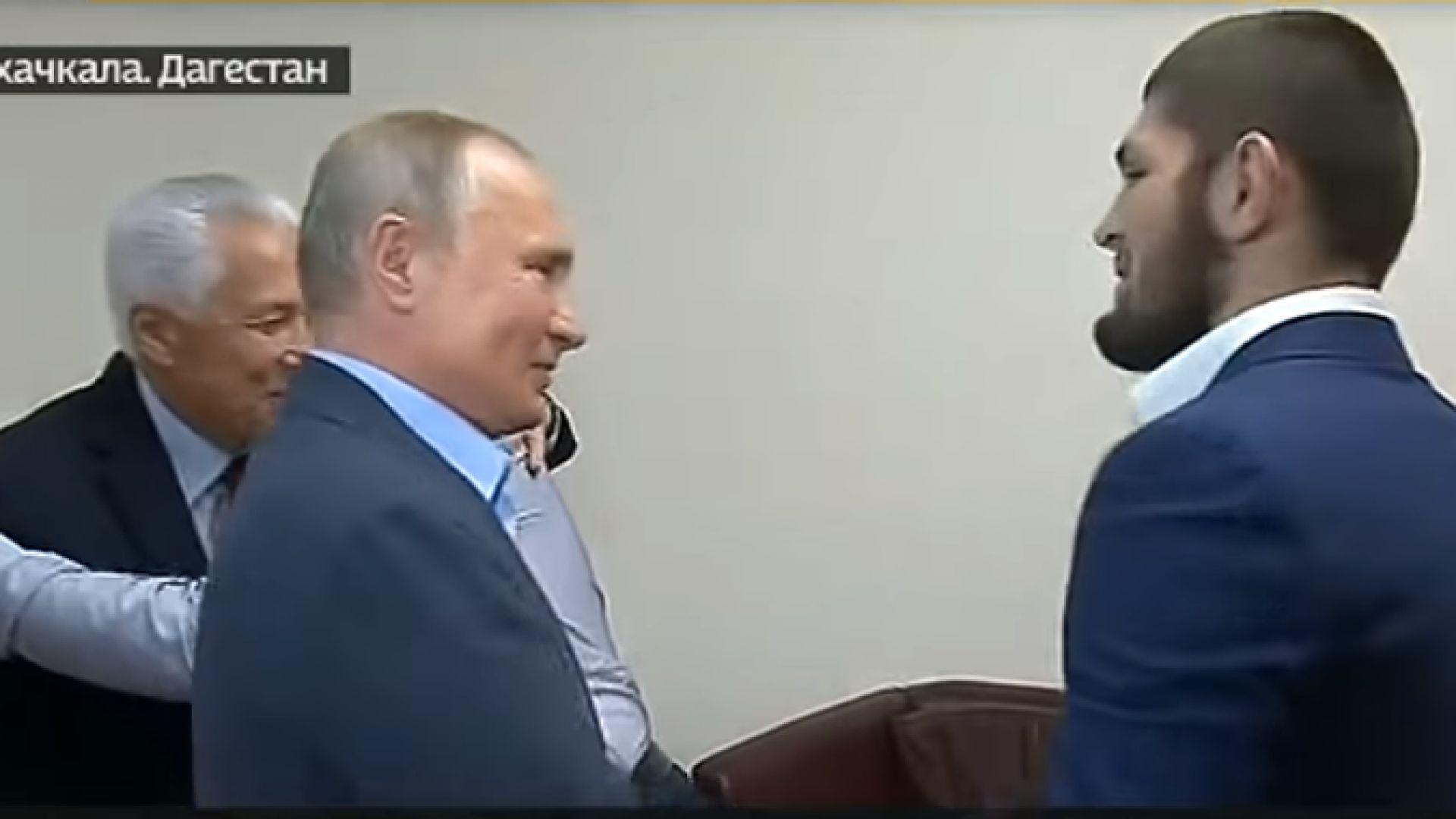 Путин се срещна с Хабиб и даде експертна оценка за победата му