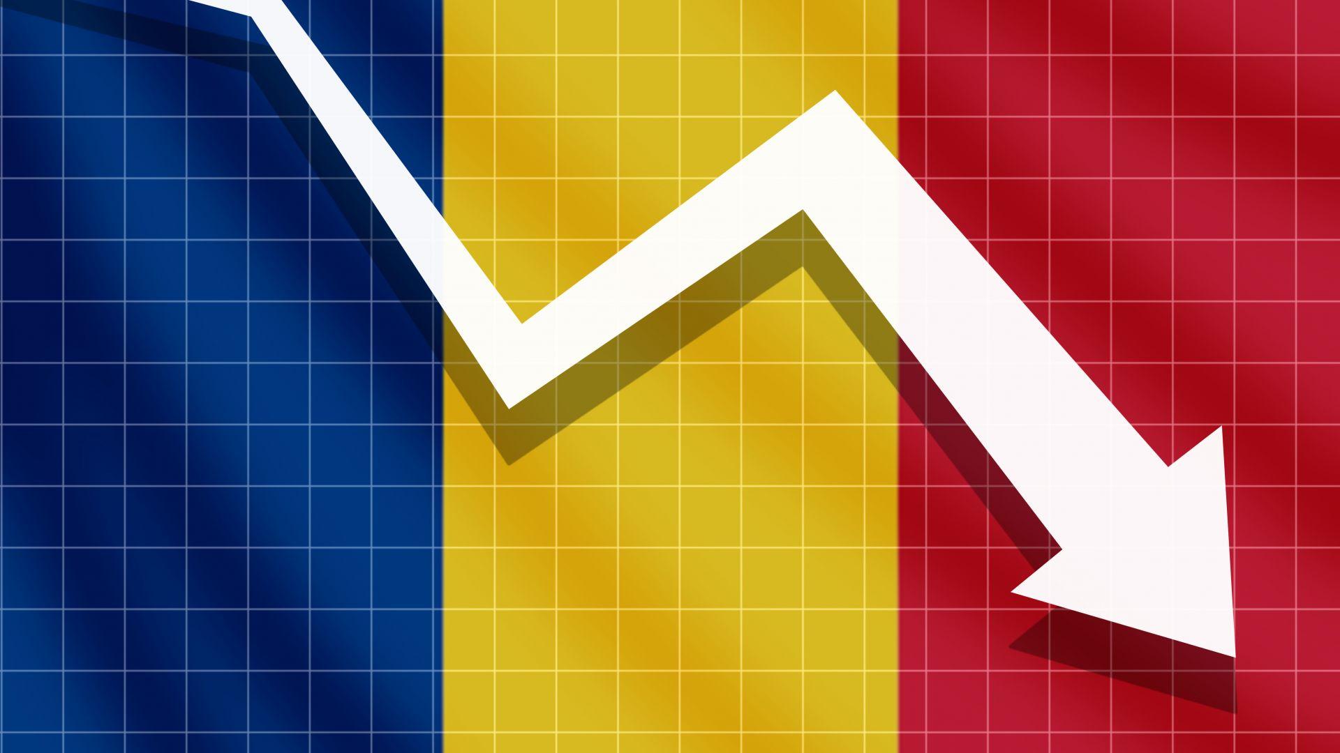 Външният дълг на Румъния скочи с над € 8 млрд. само за 7 месеца