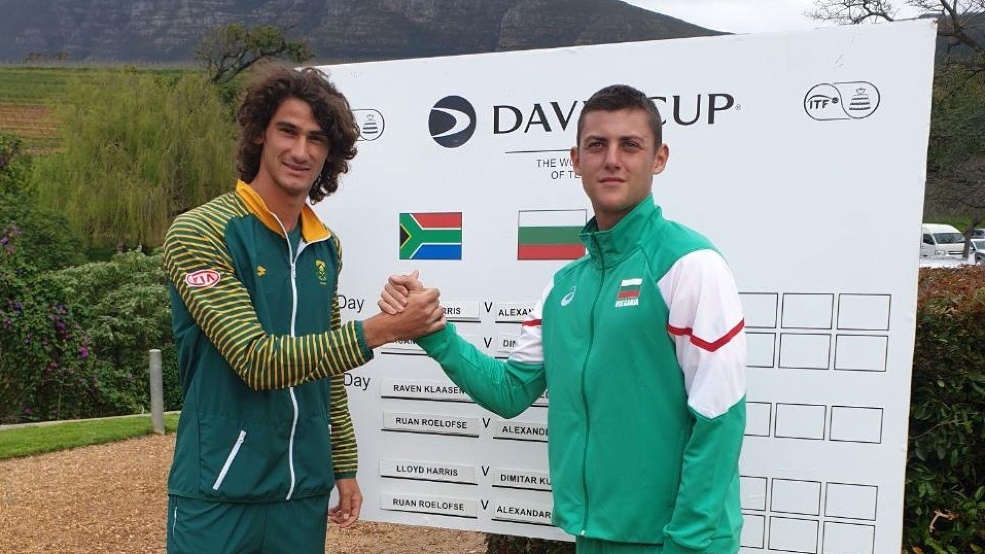 """Загубихме от Южна Африка на Купа """"Дейвис"""" с 1:4"""