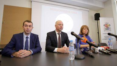 Показаха велоринга, който ще обслужва южните части на София