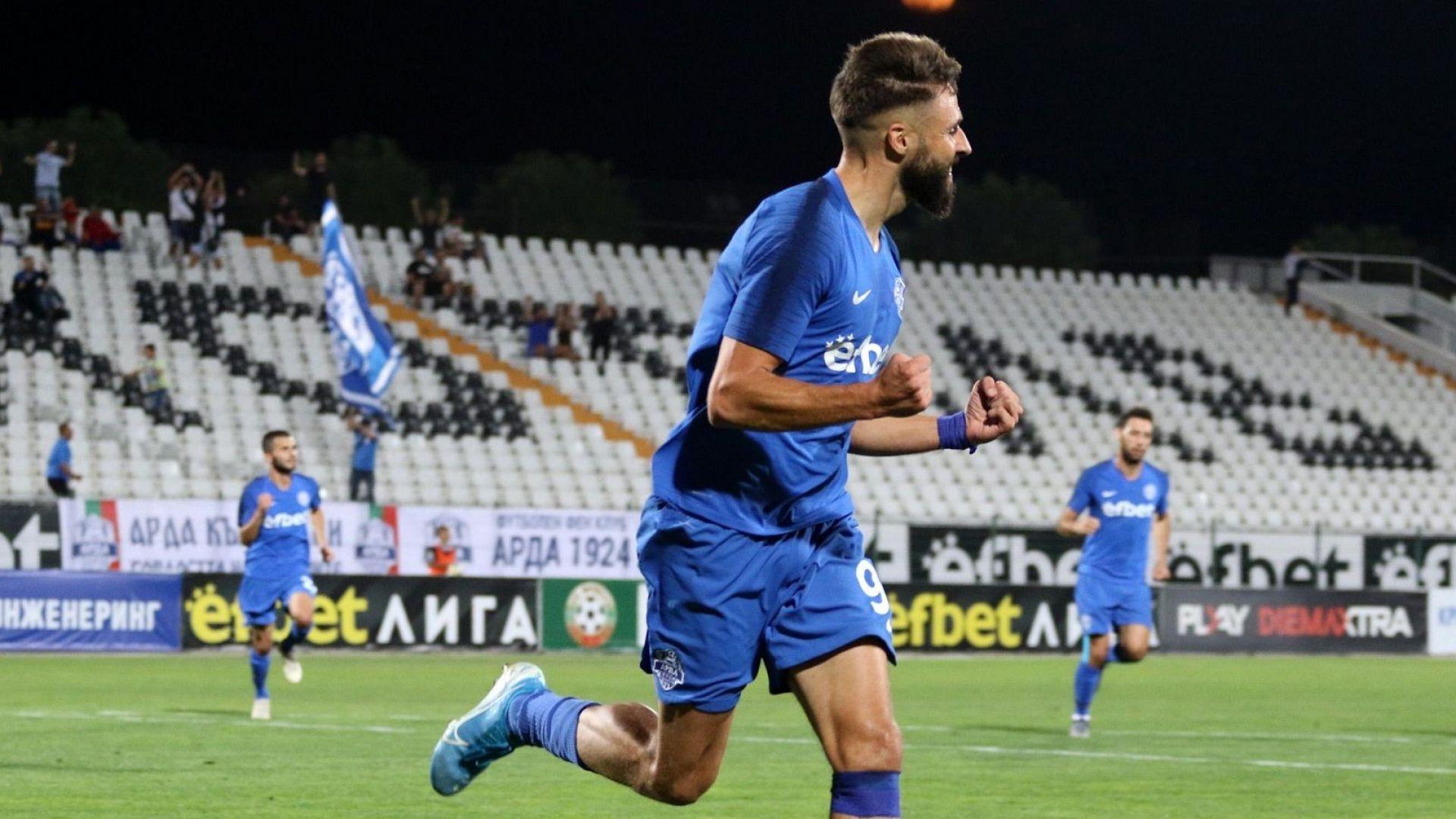 Национал донесе радост на Арда във футболна водна топка
