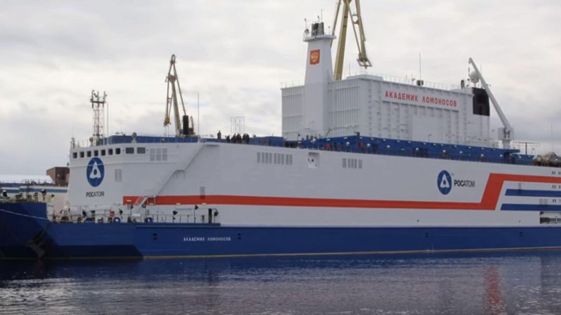 Първата плаваща ядрена централа в света пристигна в пристанището си