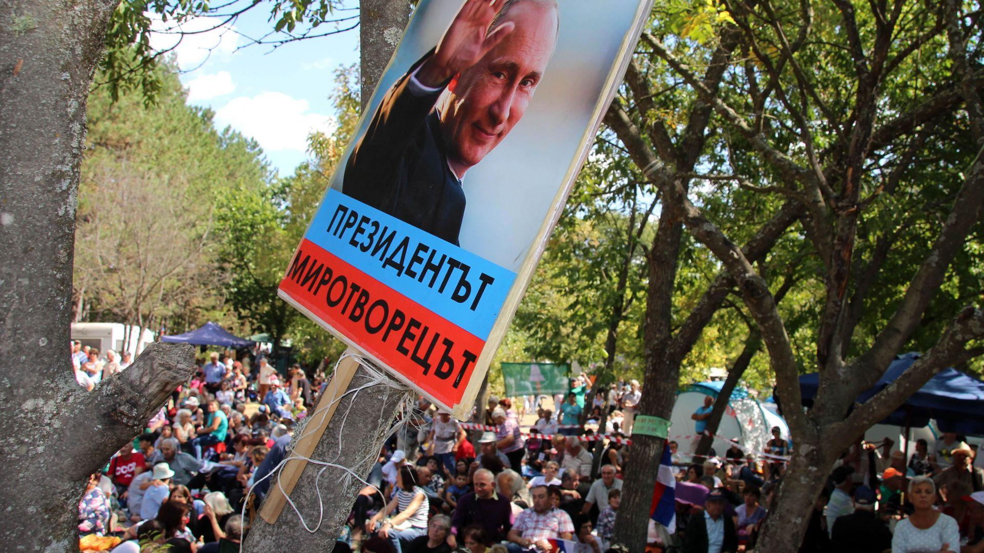 Президентът Радев поздрави събора на русофилите: Тук се изгражда мост към бъдещето