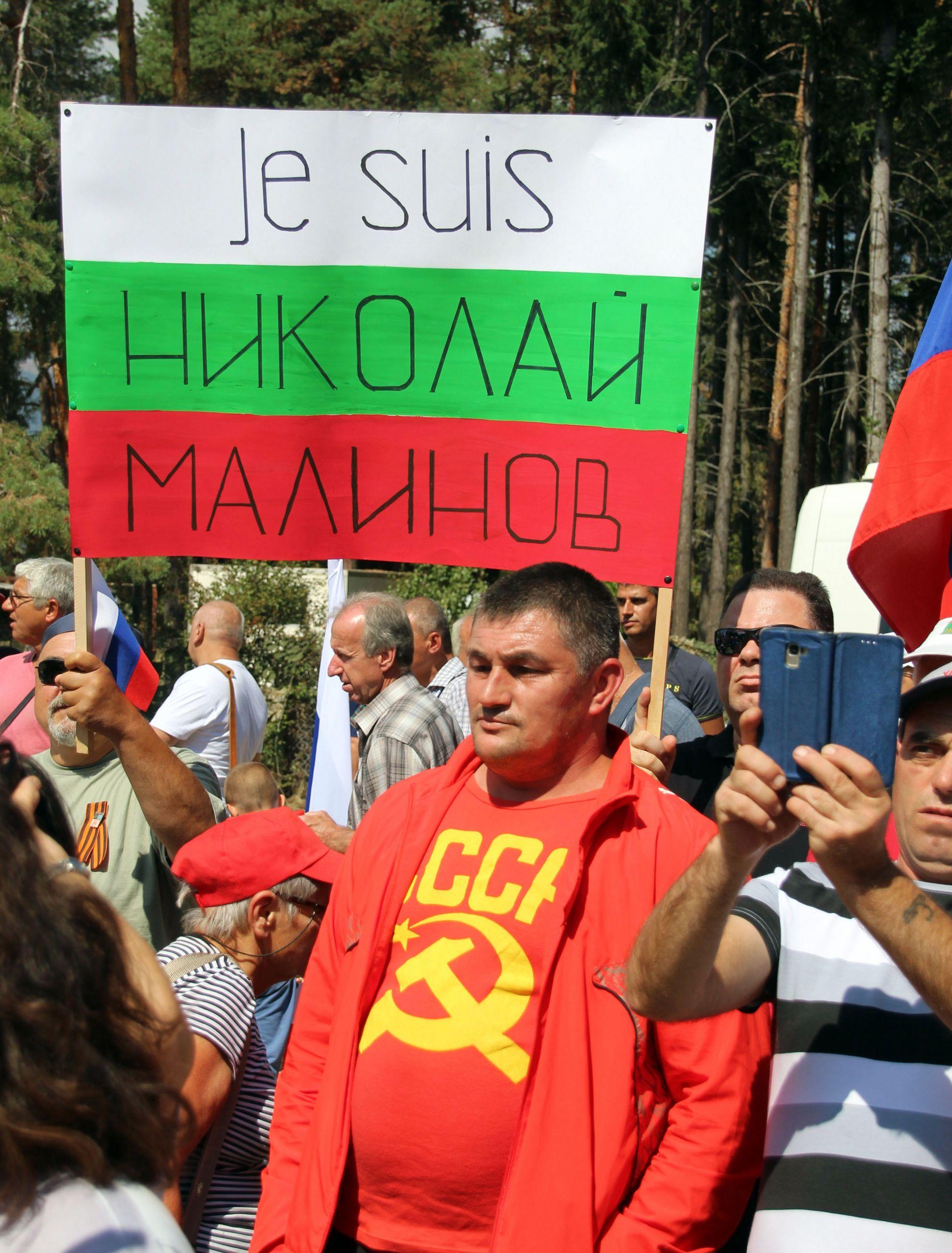 През септември русофили подкрепиха на своя събор Николай Малинов