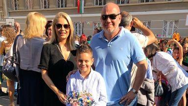 Венета и Тишо изпратиха заедно Патрик в 4-ти клас
