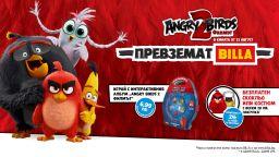 """Angry birds"" кацат в Billa"