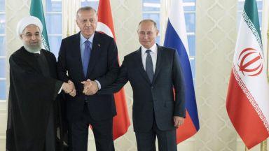 След срещата Путин-Ердоган-Рохани за Сирия: Битка с терористите до пълен разгром