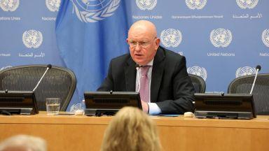 Съветът за сигурност не успя да приеме резолюция за удължаване на политическата  мисия на ООН в Афганистан