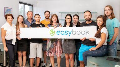 Лесно, по-лесно... еasybook.bg