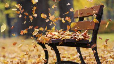 Все по-хладно есенно време в следващите дни